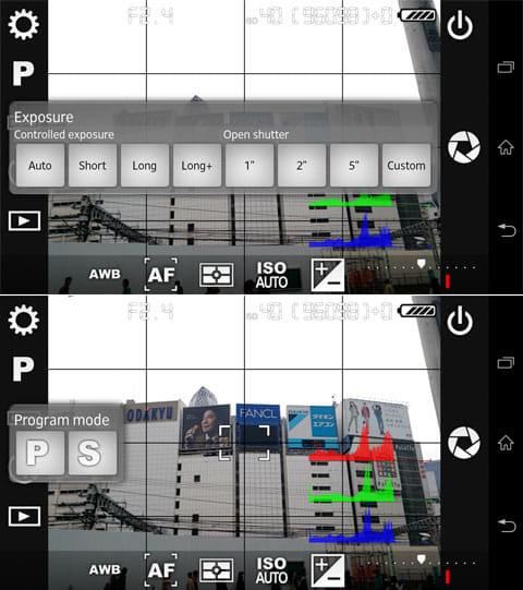 Camera FV-5 Lite:左がタイマー撮影、右が連射の設定(上)P:プログラムモードとS:シャッター優先モード(下)