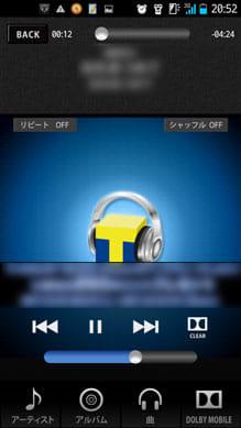 【高音質】T×DOLBY Music Player LITE