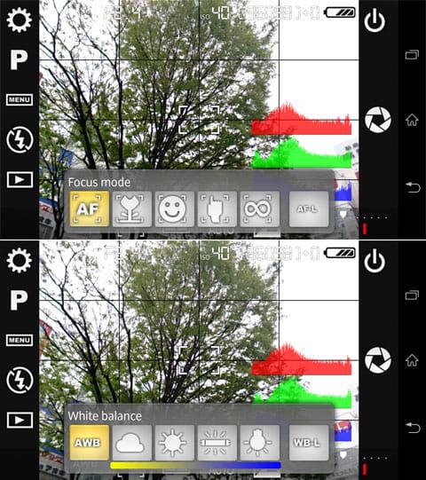 Camera FV-5 Lite:フォーカスモード(上)ホワイトバランス(下)