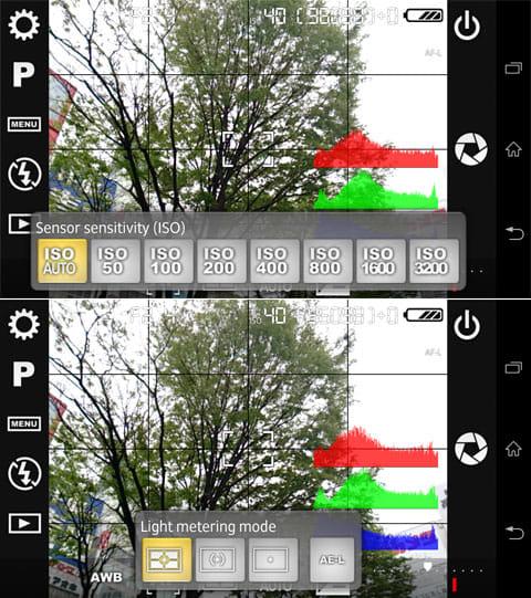Camera FV-5 Lite:種類豊富なISOの設定(上)ピントをあわせる露出の設定(下)