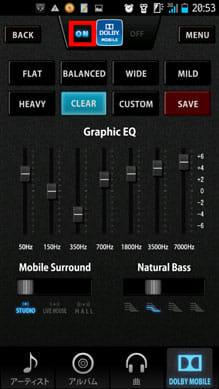 【高音質】T×DOLBY Music Player LITE:「DOLBY MOBILE」画面