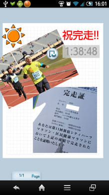 Note Anytime β版:祝!完走ノート