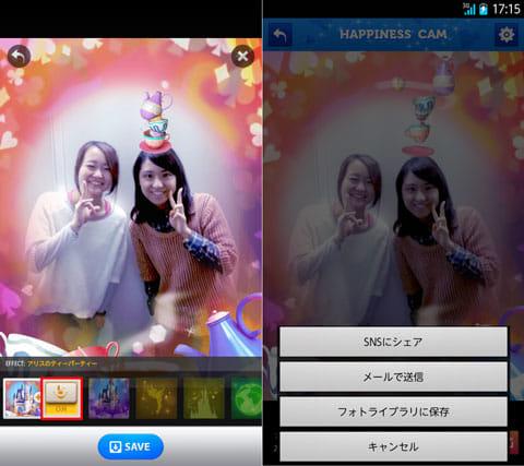 東京ディズニーリゾート30周年公式カメラアプリ ハピネスカム:笑顔を検知してアニメーションを楽しめる(左)SNSに共有して、新しいエフェクトをゲットしよう(右)