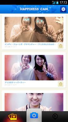 東京ディズニーリゾート30周年公式カメラアプリ ハピネスカム:トップ画面から保存した画像を確認できる