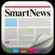 SmartNews~話題の記事がサクサク(スマートニュース)