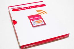 赤くてシンプルなパッケージが特徴的