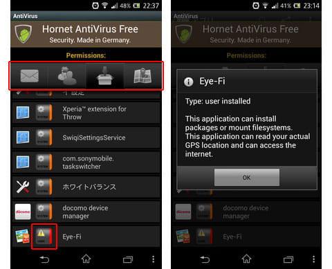 Hornet AntiVirus Free:悪意のありそうなアプリには、アイコンに「!」が表示される。取得している権限の詳細は英語で確認することもできる