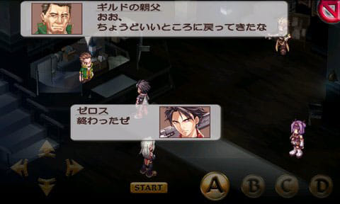 ブレイジング ソウルズ アクセレイト:イベントやバトル会話のボイスも収録されている。