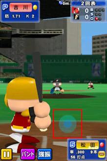 パワフルプロ野球TOUCH2013:ポイント2