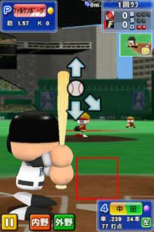 パワフルプロ野球TOUCH2013:ポイント3