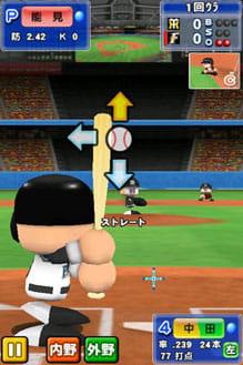 パワフルプロ野球TOUCH2013:パワプロ最新作が登場。