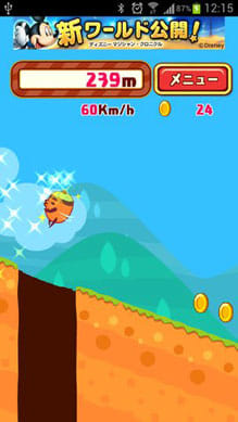 どんぐりコロコロ!:トリプルアクセル風のジャンプ。