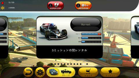 Smash Cops Heat:レーシングカー風のパトカーまである!