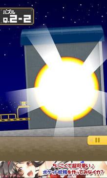 爆裂右肩上がり倉庫:倉庫の中にはなぜか爆弾も。