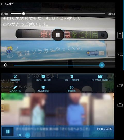 メイン画面で、アプリを使って「ニコ生」視聴中(上)に、サブ画面でUtility Appsのギャラリー(下)を使って動画を再生をしたところ、再生可能だった。音声も両方出る