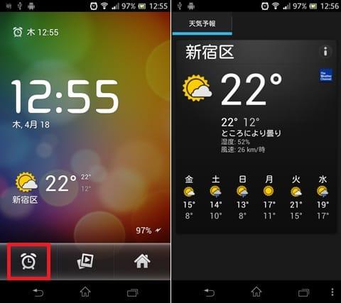 Alarm Clock Plus★:卓上クロック画面(左)天気予報も詳しく見られる(右)