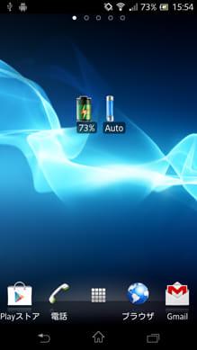 Brightness Battery Widget