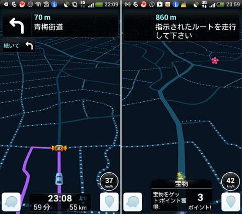 Waze ~運転中の無駄をなくして、ドライブをもっと楽しく~:高ポイントのキャンディが出現(左)マークの地点を通過すると、愉快な効果音とともにポイントゲット(右)