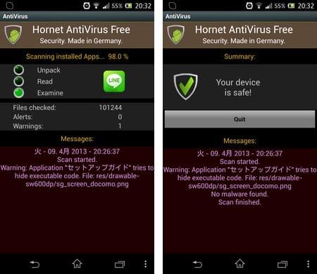 Hornet AntiVirus Free:スキャンが完了すると、テキストと警告音で端末の状態を通知してくれる