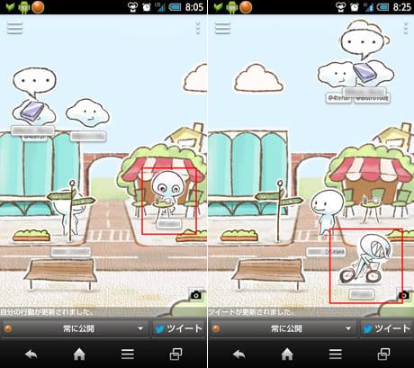 してるん:すわってスマホを操作している(左)自転車に乗って移動中(右)
