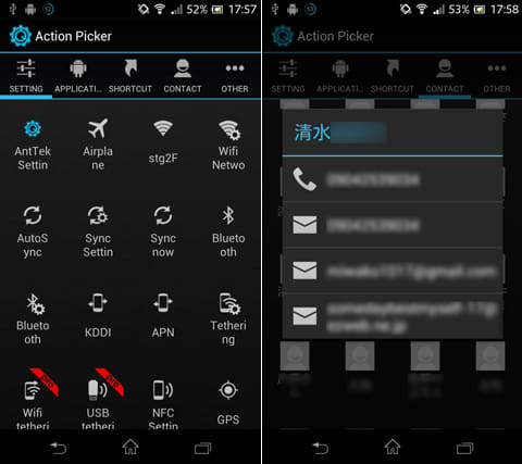 AntTek Quick Settings:設定できる機能一覧。タブを切り替えながら、設置したい機能を選択していく(左)連絡先を設置することも可能(右)