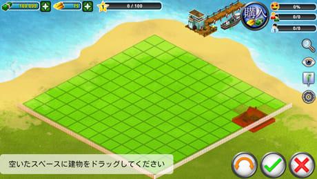 City Island ™:島の中の区画に建物を建てよう