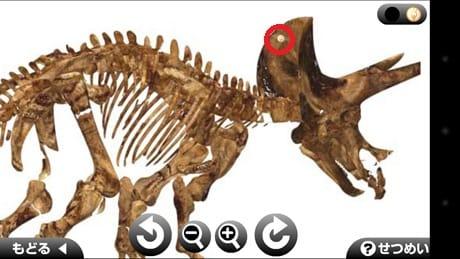つくろう!恐竜大図鑑~第一章 古代の覇王編~ライト版:発見ポイントは丸く光るので分かりやすい