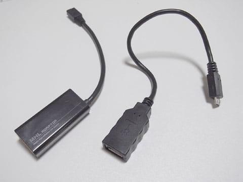 液晶テレビに出力するためのMHL変換ケーブル(左)USB機器を接続するUSBホストケーブル(右)