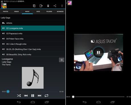Nexus Media Importer:USBメモリ内の音楽の再生(左)動画の再生もできる(右)