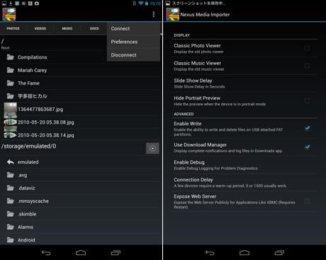 Nexus Media Importer:メニューから「Preferences」を選択(左)「Enable Write」にチェックを入れる(右)