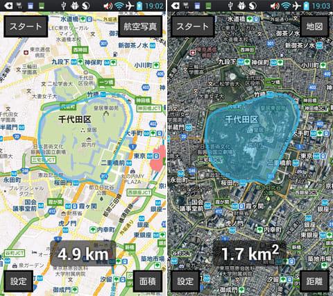 なぞるーと:皇居マラソンのルートの距離を算出(左)皇居の面積も表示できる(右)