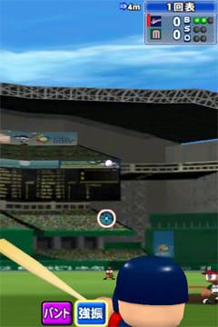 パワフルプロ野球 2013 WBC:ポイント4