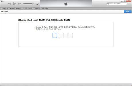 Retune:iTunes画面