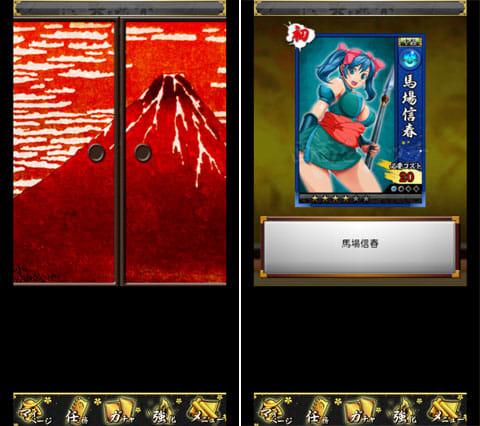 戦国幻想曲:ガチャを引いてレアカードを手に入れろ!