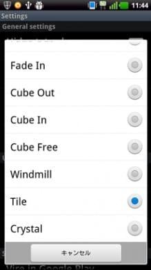 Vire Launcher:エフェクト選択画面