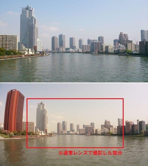 通常レンズで撮影(上)ワイドレンズを重ね付けして撮影(下)