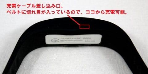 側面。最厚部は約1cm、正面にマルチボタン、側面に充電ケーブルの差し込み口が付いている