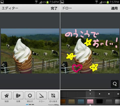 PicCollage 写真ピックコラージュ:エディター画面(左)手書き画面(右)