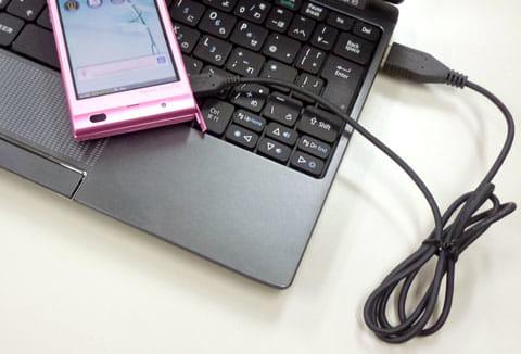 PCやモバイルバッテリーと繋ぐには長すぎて、カッコ悪い!