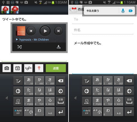 Overlays:音楽プレーヤー(左)ToDo(右)