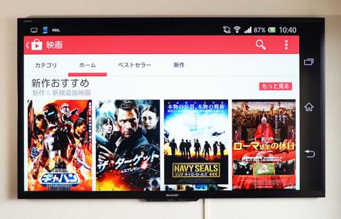 Google Playの映画は、大画面で見てこそ楽しめる。DLNA機能でPCやBDレコーダーなどと連携も可能なスマートTVに変身