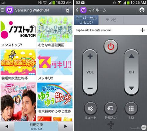 『Samsung WatchON』を使ってテレビやBlu-ray Discレコーダーなどを操作できる