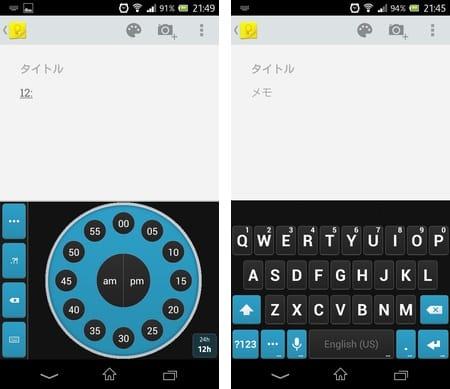 Siine Shortcut Keyboard:黒電話のようなデザインが印象的な時間入力用キー(左)シンプルな見た目の通常キーボード(右)