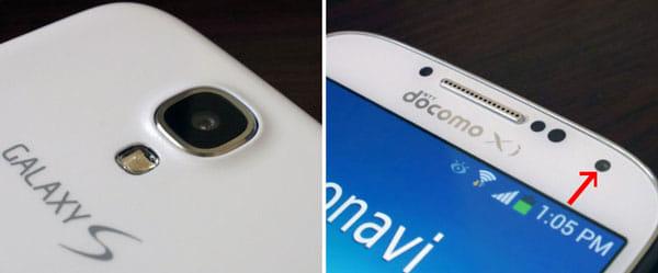 メインカメラ(左)サブカメラ(右)ともに、GALAXY Sシリーズでは最高画素となっている