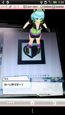 アプリ彼女:ARをつかった手乗り機能もある。