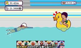 ヒザ神 スイミング!暇つぶしお手軽☆お笑いネタ ゲーム!!:ホト○ンコスープさんも登場。