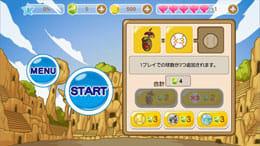 MONSTER HOMERUN for KAKAO:ポイント4