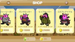 MONSTER HOMERUN for KAKAO:ポイント5