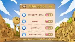 MONSTER HOMERUN for KAKAO:ポイント7