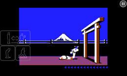 Karateka Classic:ポイント5